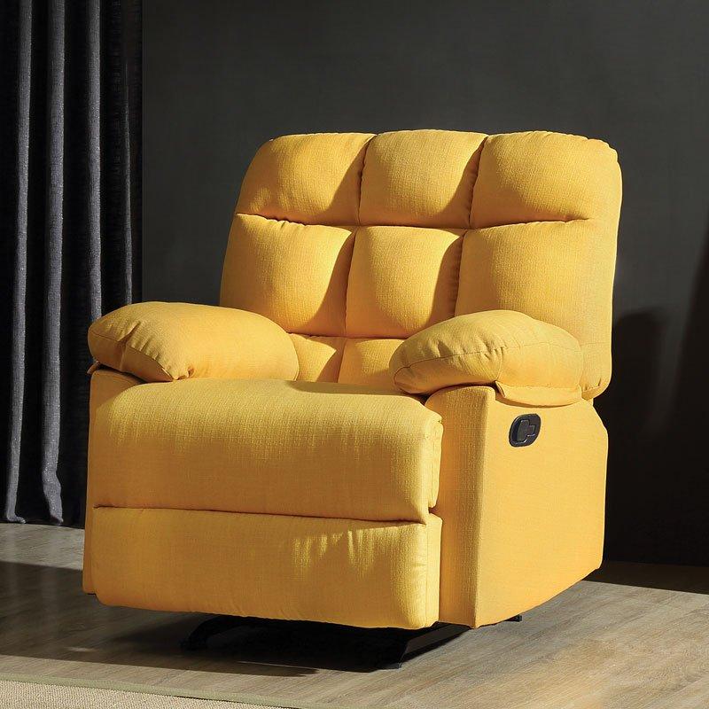 G551 Rocker Recliner Yellow By Glory Furniture Furniturepick