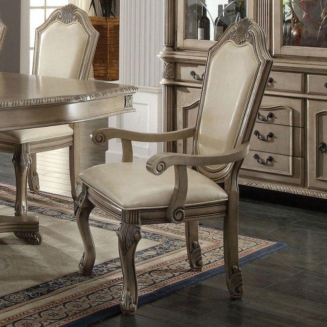 Chateau de Ville Arm Chair (Antique White) (Set of 2)