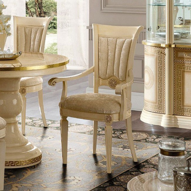 Aida Arm Chair (Ivory and Gold) (Set of 2)