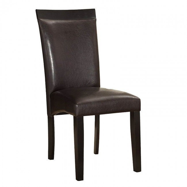 G0094 Side Chair (Brown) (Set of 2)