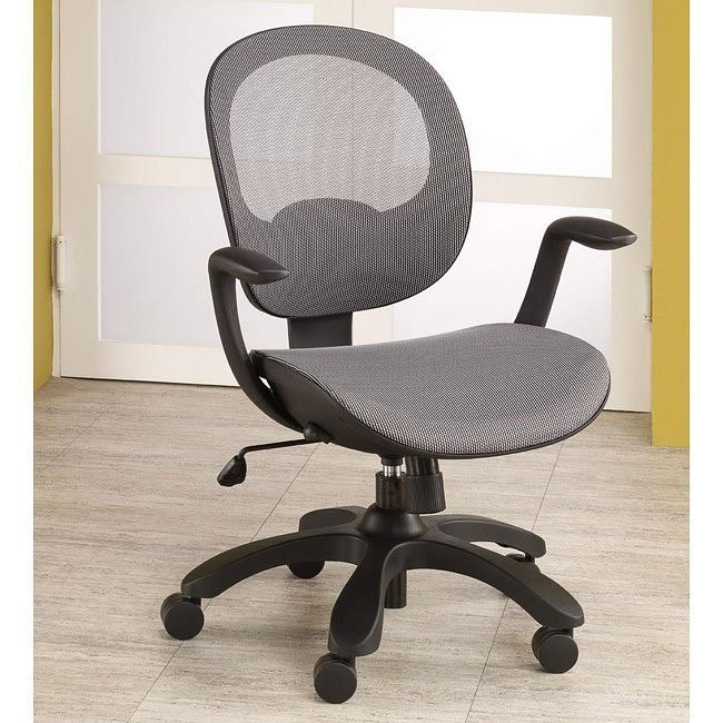 Adjustable Grey Office Chair