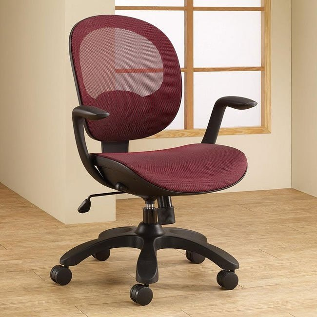 Adjustable Red Office Chair