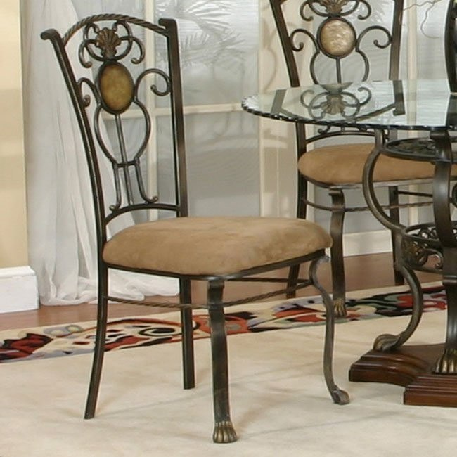 Allegro Side Chair (Set of 2)
