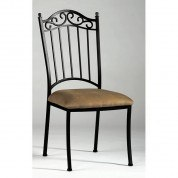 Wrought Iron Side Chair (Set of 4)
