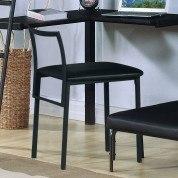 Senon Chair